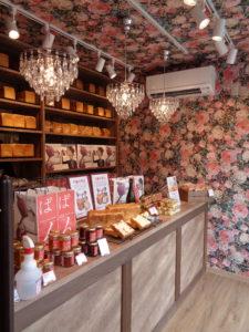 6月21日(日)青森市内にNEWオープン!高級食パン店「リンゴの次」の内覧会に参加しました!