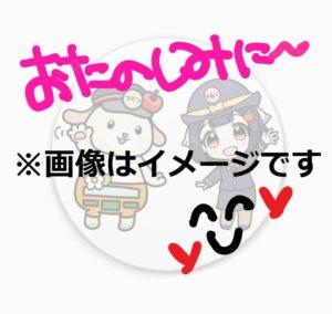 【お知らせ】津軽鉄道さんとのコラボグッズ製作決定!